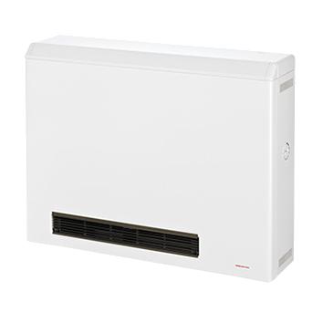 Acumulador de calor dinámico ADL de Gabarrón