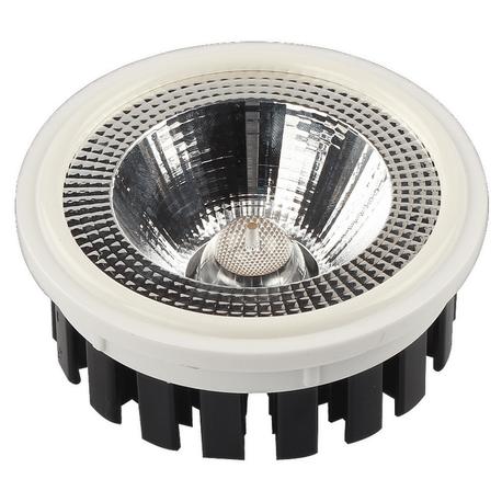 Lámpara LED AR111 20W 60º