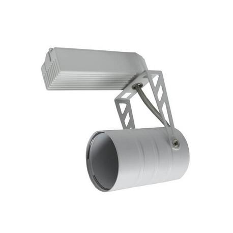 Foco de Carril BLANCO para Lámpara GU10